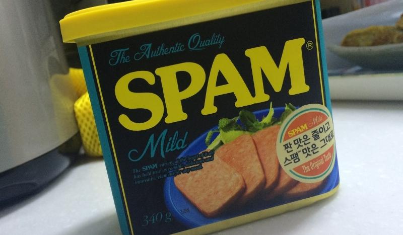 Avantages et inconvénient inbound marketing SPAM